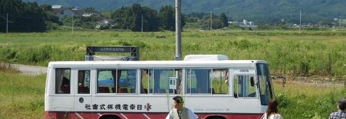 坂元駅前.jpg