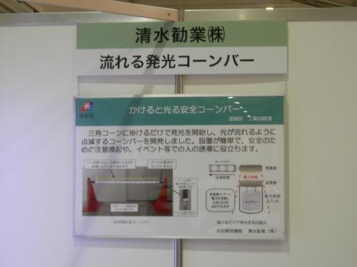 PA180225.JPG