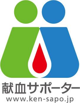 kensapo-logo.jpg