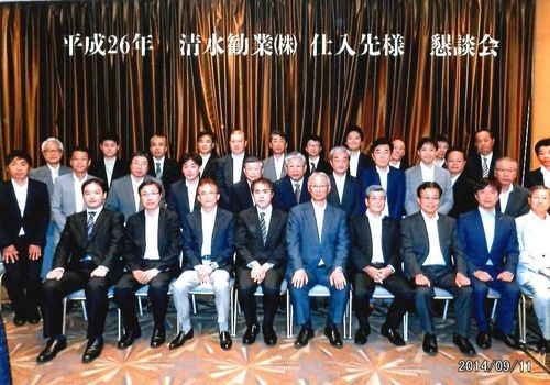 kondan-002.jpg